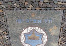 IMG_0078-Mosaik-Wappen-Part