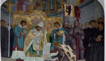 St.-Blasien: Dom, Reginbert-Legende